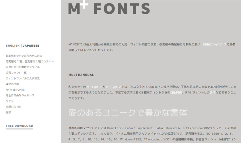 mplus-fonts