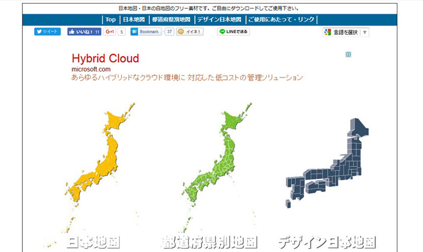 https//www.abysse.co.jp/japan/. 日本全土地図、都道府県別