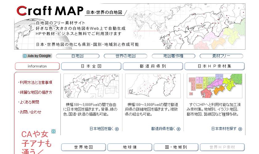 craftmap