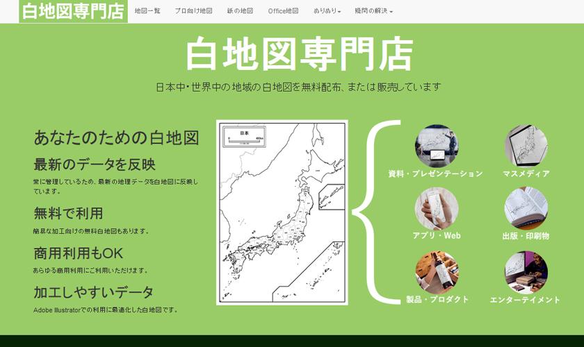 freemap