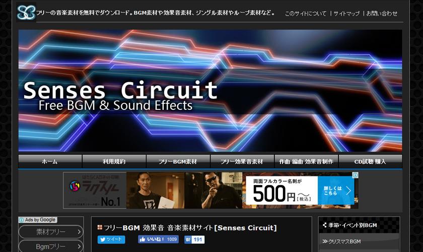 senses-circuit